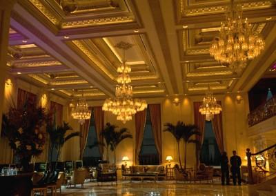 הלובי של מלון פלאזה, ניו-יורק