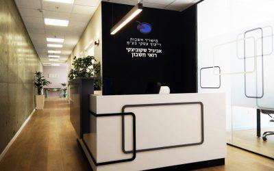 """חישובים ושיקולים בעיצוב משרדי מישו""""ר חשבות"""
