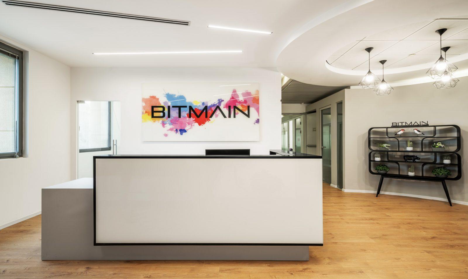 משרדי Bitmain רעננה 2018